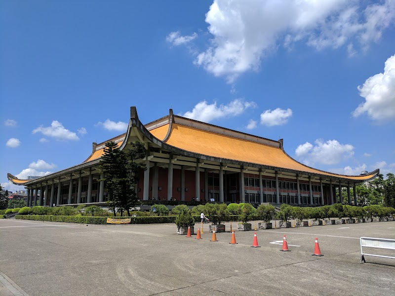 Zdjęcie: National Dr. Sun Yat-Sen Memorial Hall